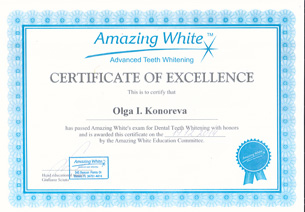 Сертификат Коноревой О. И.