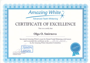 Сертификат Смирновой О. О.