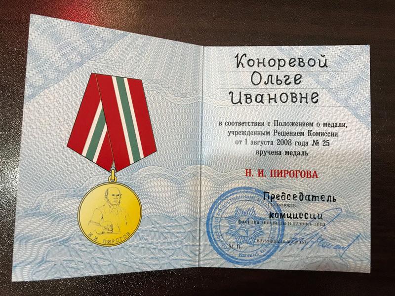 konoreva-1